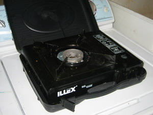 Portable Gas Range (Butane Powered) rental New York, NY