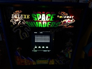 Space Invaders Arcade Multi-Game! Pac-Man, Galaga  rental New York, NY
