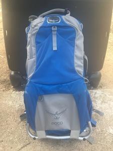 Child Carrier / Backpack rental Austin, TX