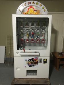 Amusement prize game key master rental Atlanta, GA