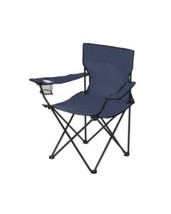 Folding portable camping outdoor chair rental Austin, TX