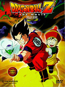 Dragonballz the movie the dead zone  rental St. Louis, MO