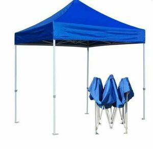 Ozark Trail Gazebo 9 feet x 9 feet rental Huntsville-Decatur (Florence), AL