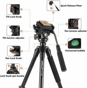 Camera Tripod Stand 62-inch rental Minneapolis-St. Paul, MN