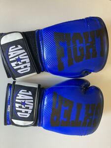 16oz Boxing Gloves rental Washington, DC (Hagerstown, MD)