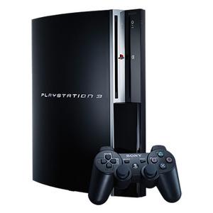 PlayStation 3 Slim rental Chicago, IL